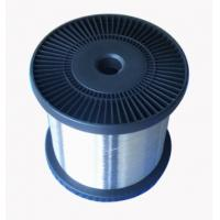 China 0.127mm Copper Clad Aluminum Magnesium Wire TCCAM for screening purpose / LED pin on sale