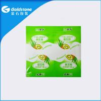 Wholesale Eco Friendly Laminated Yogurt Plastic Cup Sealing Film Food Packaging Material from china suppliers