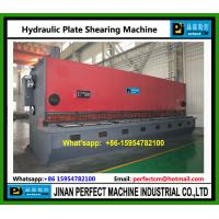 Buy cheap Hydraulic Guillotine Plate Shearing Machine from wholesalers