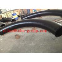 Wholesale Seamless Steel Pipe Elbow \ Bend , Short Radius Bend,45/90 /180Degree,R=5D,Material ASTM A312 TP316L from china suppliers