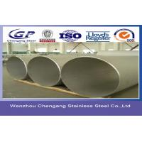 Buy cheap Pickled 316 Stainless Steel 6 Inch Pipe / Cold Drawn Seamless Tubes For Chemical from wholesalers