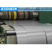 China Thickness 3 mm Automatic Steel Slitting Machine with Verticle Cutting on sale