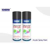 Wholesale Various Colors Acrylic Spray Paint Fast Drying For Plastic And Metal Garden Accessories from china suppliers