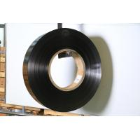 Wholesale Iron based Amorphous Ribbon from china suppliers