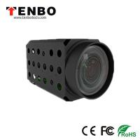 Buy cheap 2MP HD F5.6~144.5mm, 25X Optical Zoom Auto Focus All-in-one Starlight IP Camera Block Module (www.tenbotech.com) from wholesalers