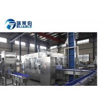 Buy cheap Full Automatic Water Bottle Filling Machine / Capping Machine from wholesalers