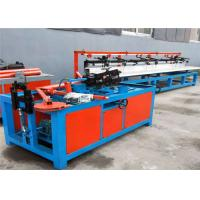 Buy cheap 2m - 6m Semi Automatic Diamond Chain Link Fence Machine 1.7 T-1.9T 20-150 M2/H from wholesalers