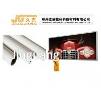 Buy cheap water based front print backlit film from wholesalers