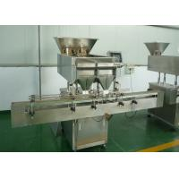 FRS-32 32 Channels High Speed Tablet Counting Machine / 00-5 # Size Capsule Counter Machine Manufactures