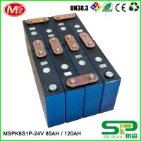 Buy cheap Lifepo4 Lithium Ion Golf Cart Batteries / 24V Electric Golf Trolley Batteries from wholesalers