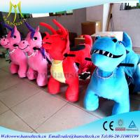 Hansel coin operated China Vendor Mechanical Animal Kids Ride Animal Toys Cars Manufactures