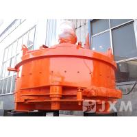Buy cheap MPC2000 120m3/H Planetary Vertical Shaft Concrete Mixer from wholesalers
