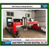 Buy cheap CNC Plasma Cutting Machine (QG-4000x12000) product
