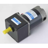 Buy cheap DC Reduction Motor from wholesalers