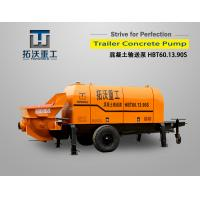 High Work Efficiency Electric Concrete Pump Intelligent Control System