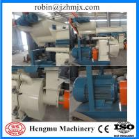Buy cheap Wood pellet mill plant biomass fuel wood pellet mill with good price from wholesalers