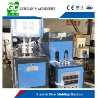 Buy cheap Easy Operation Semi Automatic PET Stretch Blow Moulding Machine Two Step With Preform from wholesalers