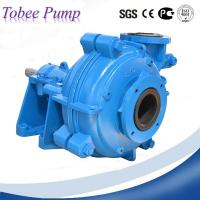 Buy cheap Tobee®  Rubber Lined Slurry Pump from wholesalers