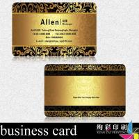 Buy cheap Bookstore , Coffee Printed Frosted Plastic Cards With Hole Punch from wholesalers
