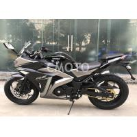 Buy cheap RE Racing Street Off Road Motorcycle CBB 250cc ZongShen Air Cooled Engine from wholesalers