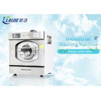 Buy cheap Heavy duty Laundry commercial washing machine and dryer prices from wholesalers
