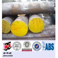 Buy cheap Normalizing Forged Alloy Steel Round Bar 4140 from wholesalers