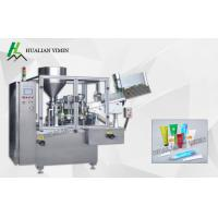 Buy cheap Automatic  tube Filling And Sealing Machine Pharmaceutical Granulation Equipments For Aluminum Tube from wholesalers