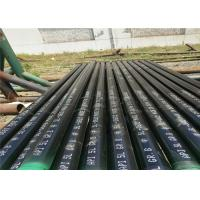 Wholesale ASTM Standard Seamless Carbon Steel Pipe Anti Corrosion For 300M - 600M Well from china suppliers