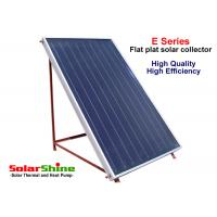Wholesale Selective Absorb Coating Flat Plate Solar Collector Residential House Applications from china suppliers