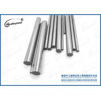 Buy cheap Welding Brazing YG10X Tungsten Carbide Rod from wholesalers