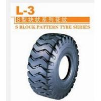 Buy cheap L3 15.5-25 OTR Tire from wholesalers