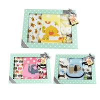 Buy cheap 9pcs Infant Clothes Set Gift Items , Unisex Newborn Baby Clothes Set OEM Service from wholesalers