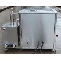 Buy cheap Aircraft Engine Gearbox Industrial Ultrasonic Cleaning Equipment Tank Size Customized from wholesalers