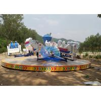 Buy cheap Qiangli Scary Fairground Rides Kiddie Interstellar Expeditions Rides from wholesalers