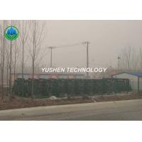 Buy cheap Energy Saving Low Temperature Heat Pump 830 KG For Vegetable Green House from wholesalers
