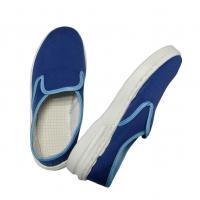 Buy cheap Dark Blue Fabric ESD Safety Shoes Non Hole Anti Static Shoes For EPA Area from wholesalers