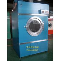 Buy cheap Gas drying machine energy-saving ,Automatic gas drying machine Factory direct sale from wholesalers