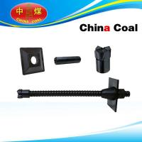 Buy cheap Hollow grouting anchor rod from wholesalers