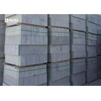 Wholesale Customized Hard Surface Granite Paving Stones Weathering Resistance from china suppliers