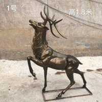 Buy cheap fiber glass resin cony statues deers scupltures outdoor garden statues abstract statues animals statues decorations from wholesalers