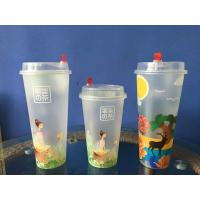 Buy cheap Promotional Printed Plastic Stadium Cups for  Red Coffee / Drinking / Beer from wholesalers