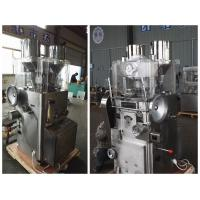 Zpw-21 Rotary Tableting Machine Compression Machine For 7mm Thickness Tablets Manufactures