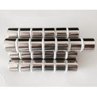 Buy cheap N42 Cylinder Neodymium Magnets from wholesalers