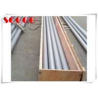 Wholesale W. Nr.1.3912 Seamless Alloy Pipe Invar 36 FeNi Alloy For Chemical Industry from china suppliers