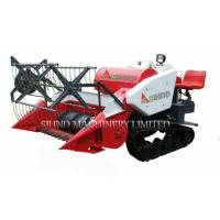Buy cheap Agricultural Machinery Mini Paddy Combine Harvester for Rice and Wheat, product