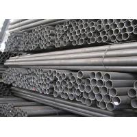 Buy cheap Seamless Weld Steel Tube ASME / GB , Round Alloy Steel Pipe 3 - 8 m from wholesalers