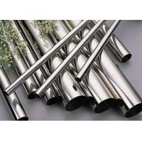 Buy cheap OD 8 - 108mm Stainless Steel Pipe For Mechanical Structure / Building from wholesalers