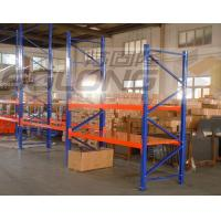 Buy cheap Medium duty rack ,light duty rack , racks for warehouse ,warehouse racks , rack stands for warehouse , pallet racks from wholesalers