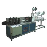 Wholesale PLC Touch Screen Control Mask Making Machine With Long Service Life from china suppliers