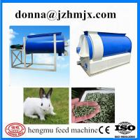 Buy cheap Hengmu high efficiency feed mixing machine/animal feed mixing machine from wholesalers